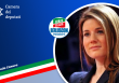 "Ruby-ter: Calabria, ""Assoluzione è notizia meravigliosa"""